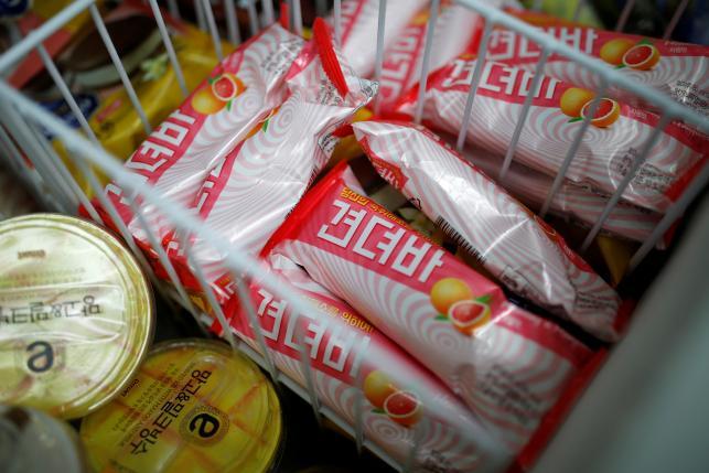 Hangover Cure Ice cream bar Gyeondyo